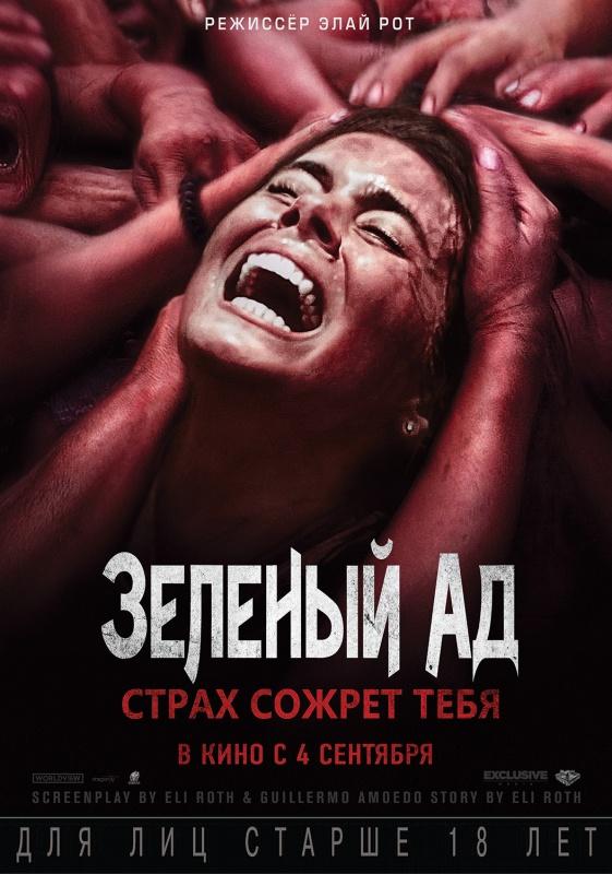 rossiyskoe-lyubitelskoe-domashnee-porno-foto