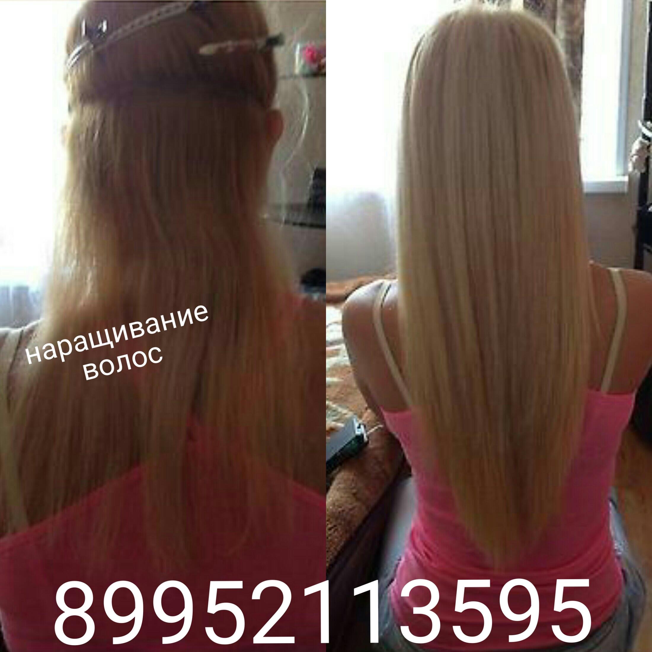 Кератиновое выпрямление волос блондинкам фото