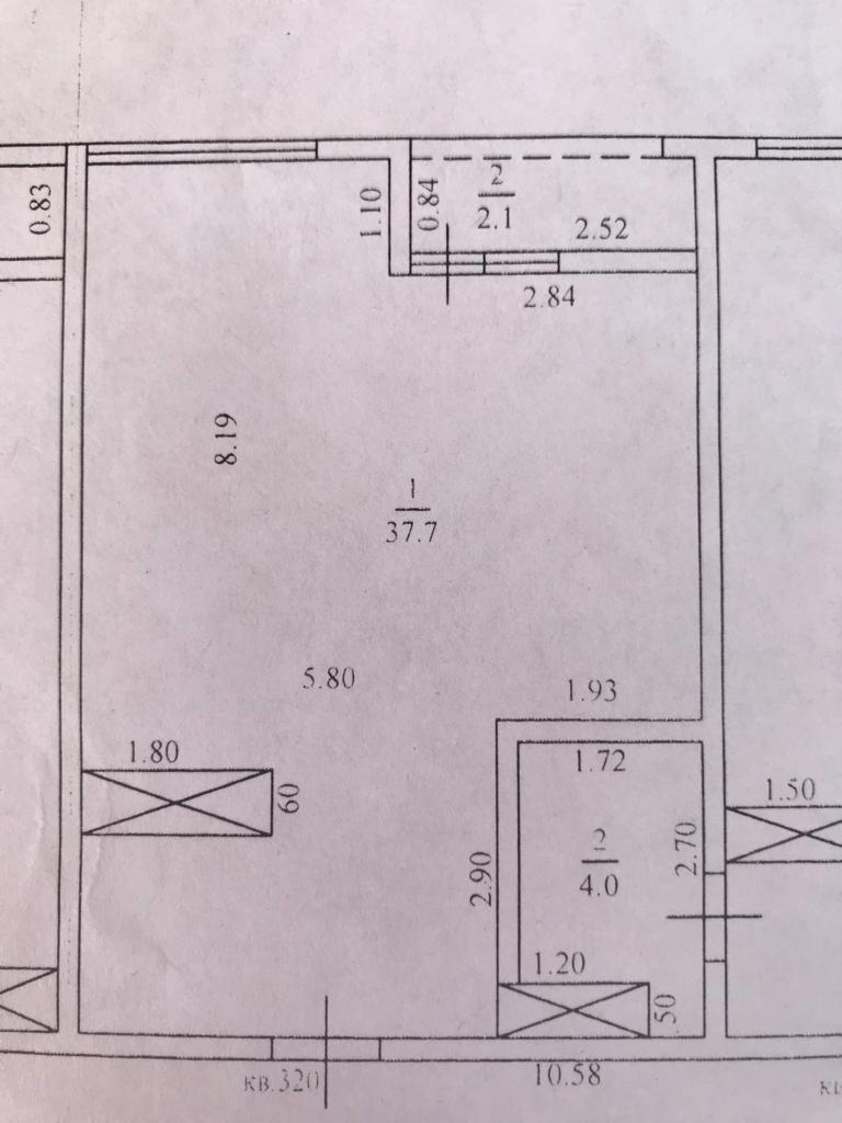 Продам - Продам 1 комнатную квартиру -Голубые Дали  - цена: 4500000