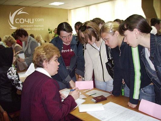 нас вакансии в прокопьевске для школьников толкователю сновидений, составленным