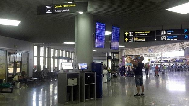 самом деле аэропорт сочи веб-регистрация на рейс 1002 отмыть швы между