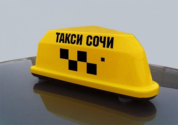 розыгрыш таксист