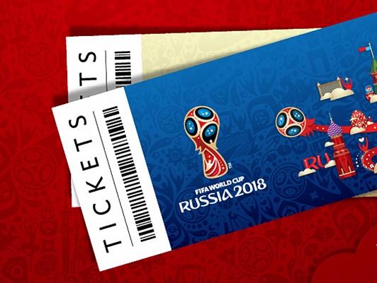 Когда поступят билеты на чемпионат мира по футболу 2018