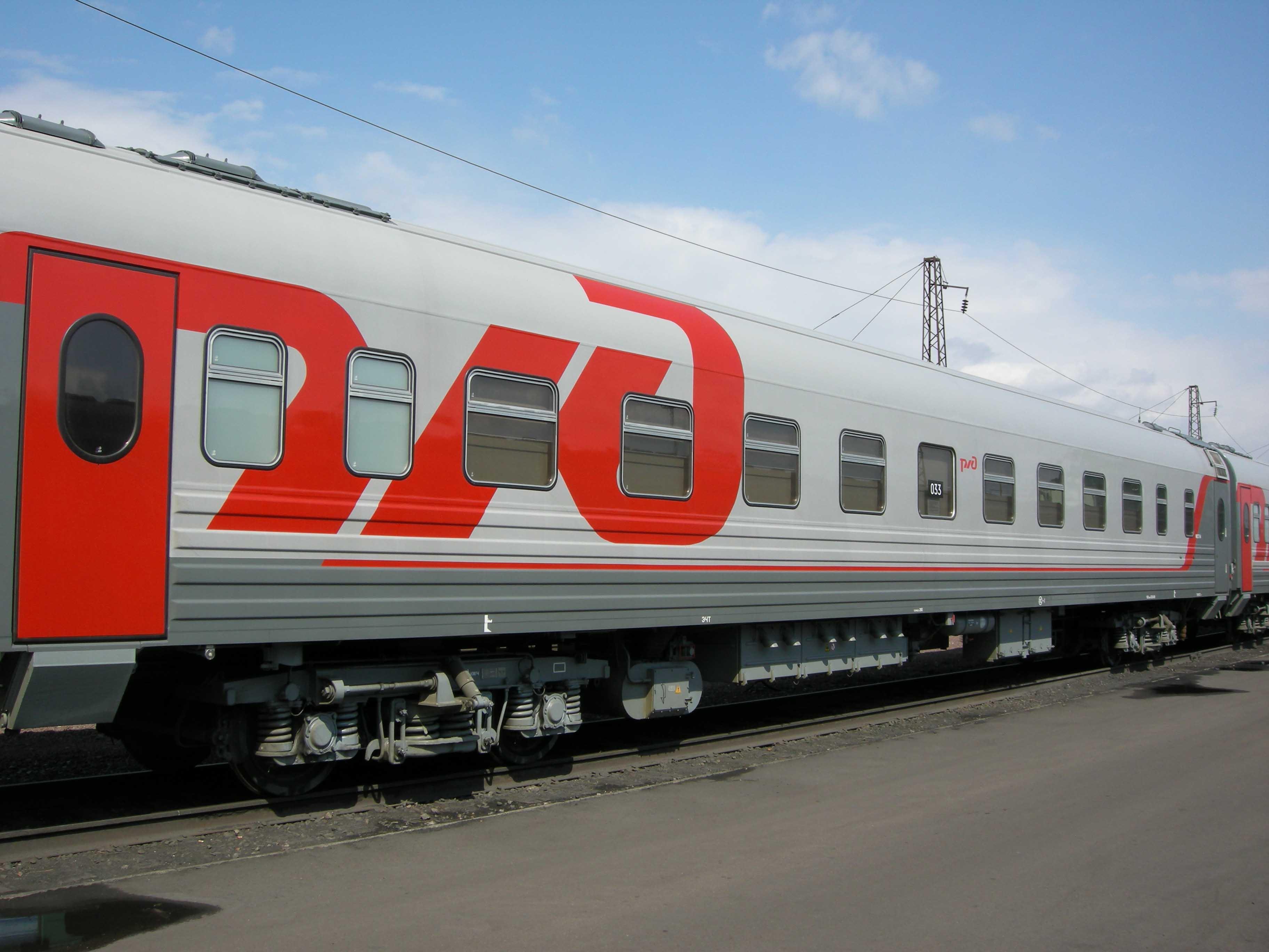 Купить билеты на поезд архангельск карпогоры сколько стоит билет в лондон из москвы на самолете