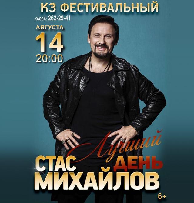 саратов театры афиша на февраль