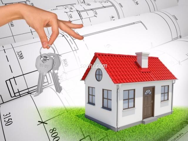 адвокат недвижимость