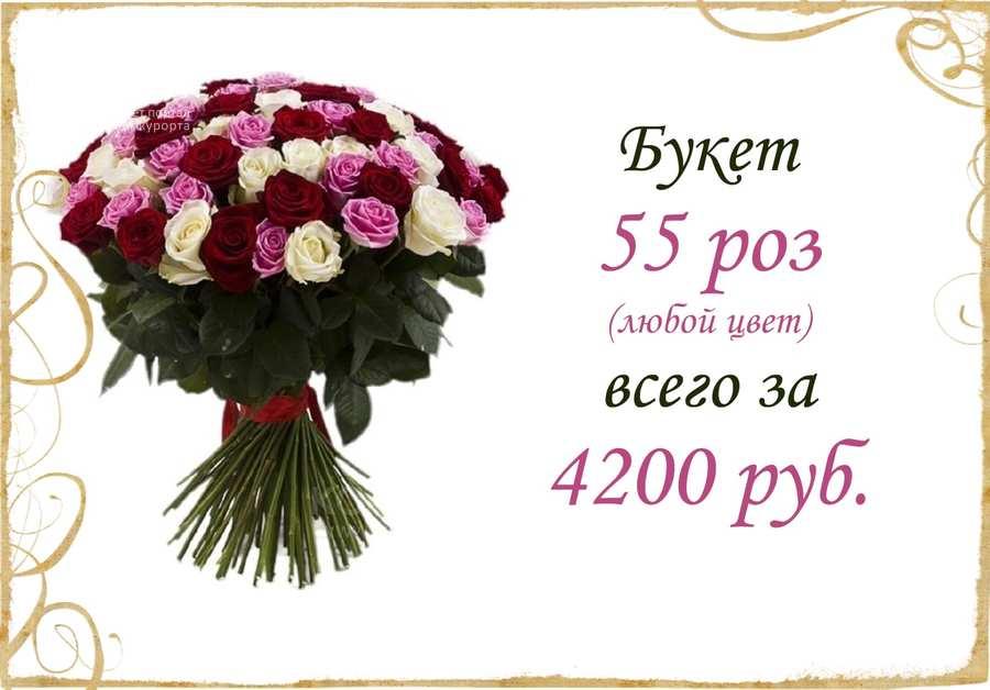 Букет, доставка цветов в саратове сочи лазаревское