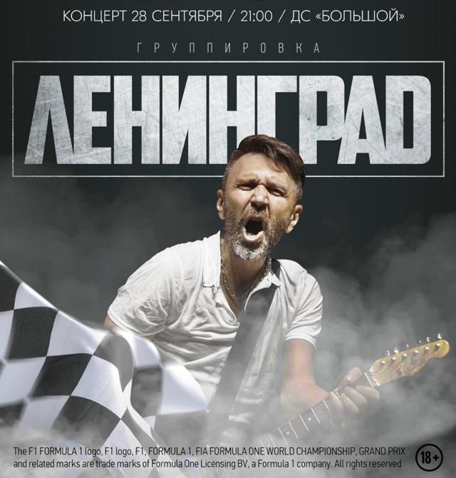 афиша красноуфимск концерты