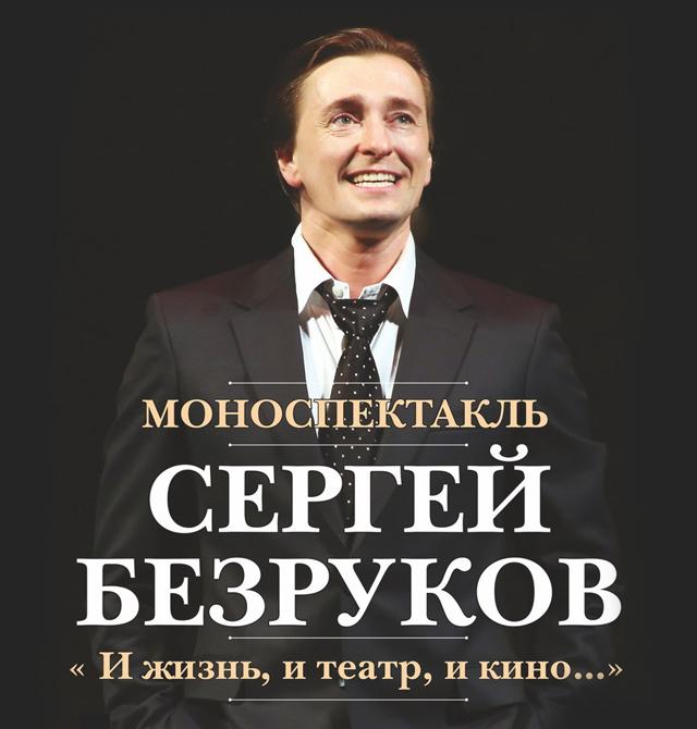 театр билеты купить челябинска