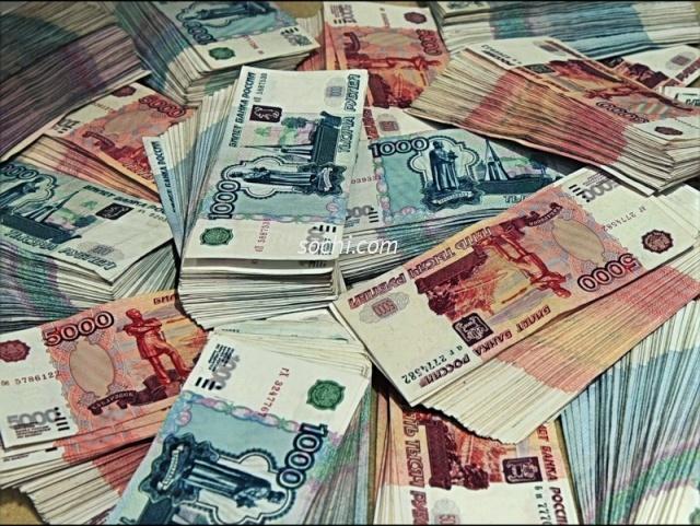 Сочи деньги под залог недвижимости деньги под залог частных лиц спб
