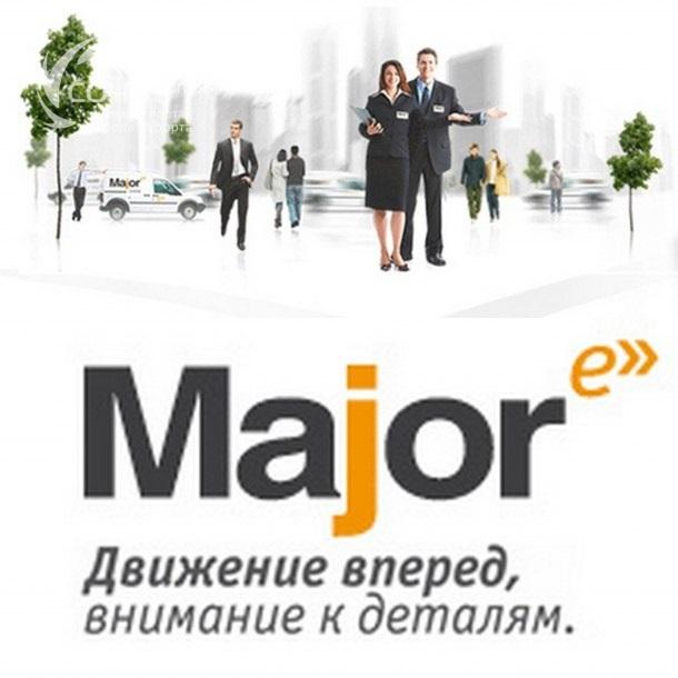 major catalog company call - 610×610