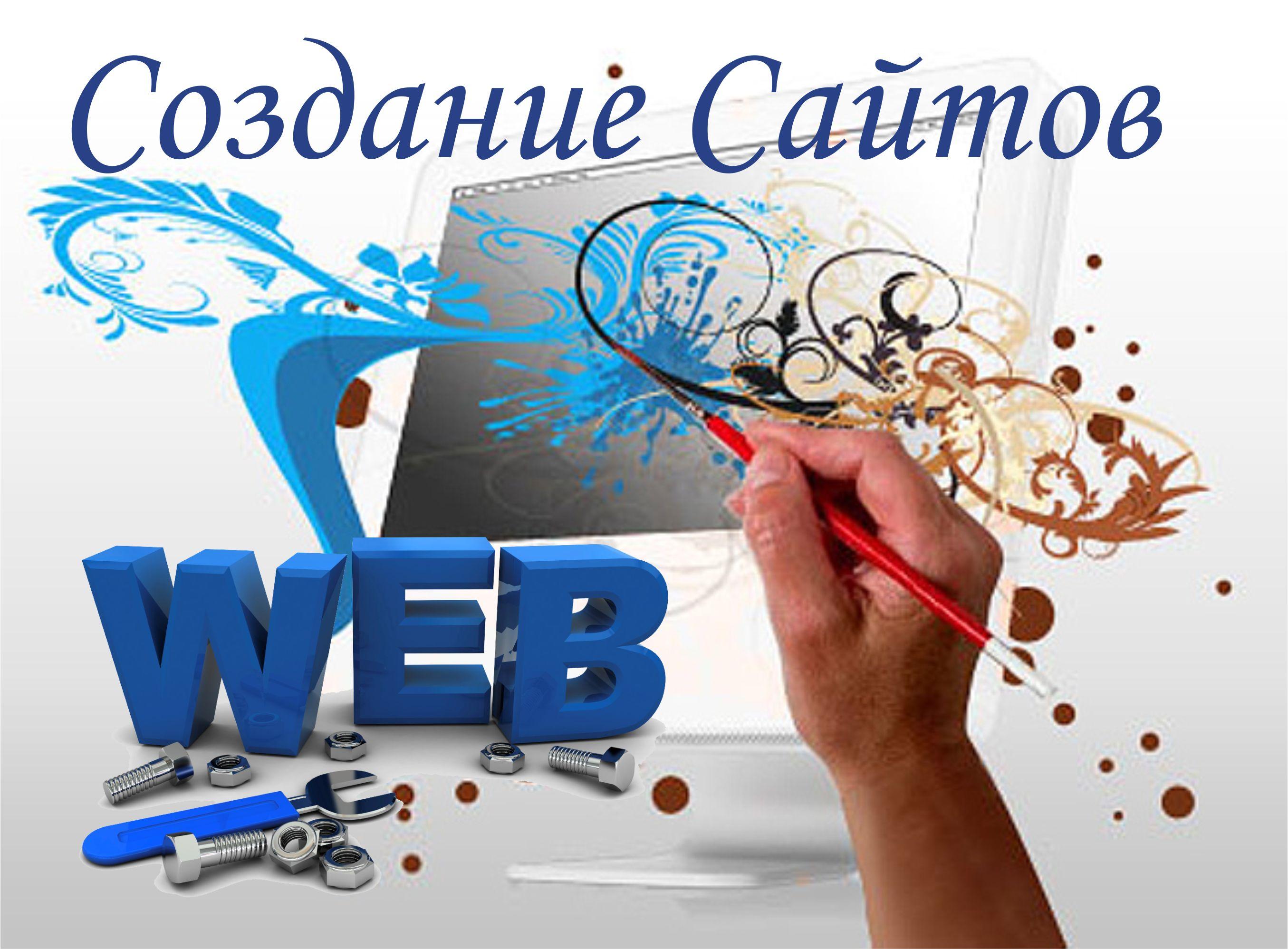 Продвижение и поддержка сайта стоимость продвижение раскрутка сайтов одесса