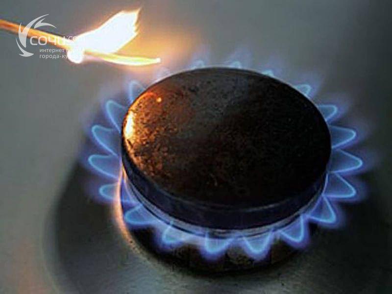 площадки для может ли пахнуть газом от выключенной комфортки делать