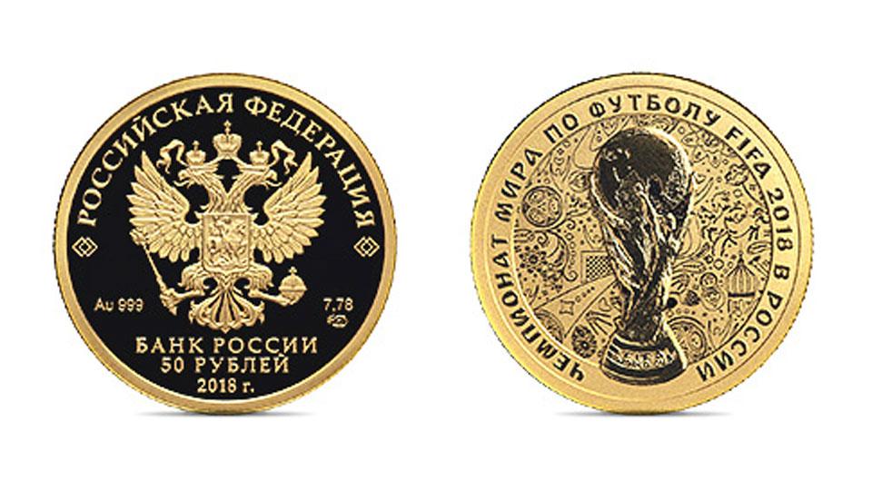 Как подписаться на монеты новости про евро