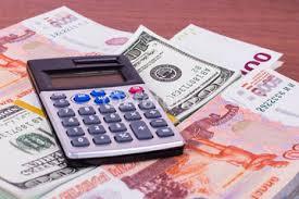 предложение деньги в долг