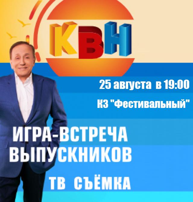 пушкинский музей москве официальный сайт билеты и цены