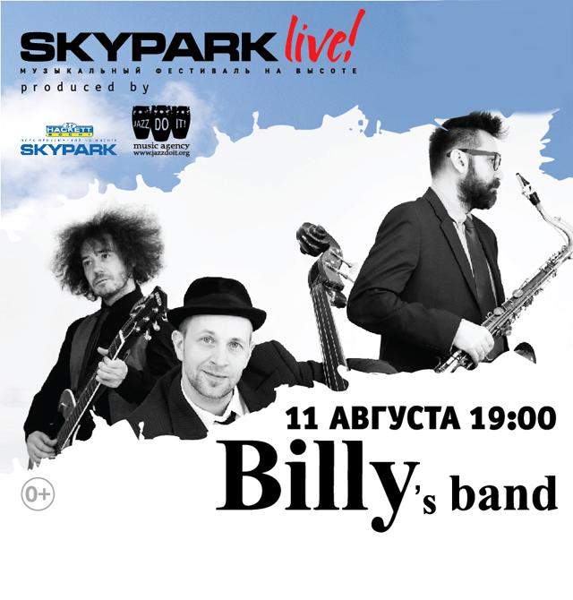 Афиша Сочи: BILLY'S BAND