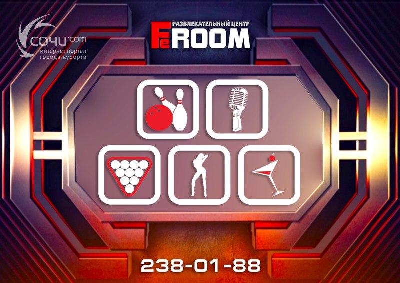 Ночной клуб боулинг караоке дом клуб москва официальный сайт